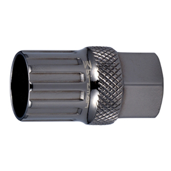 Birzman Съёмник кассеты Shimano Freewheel Remover for campy